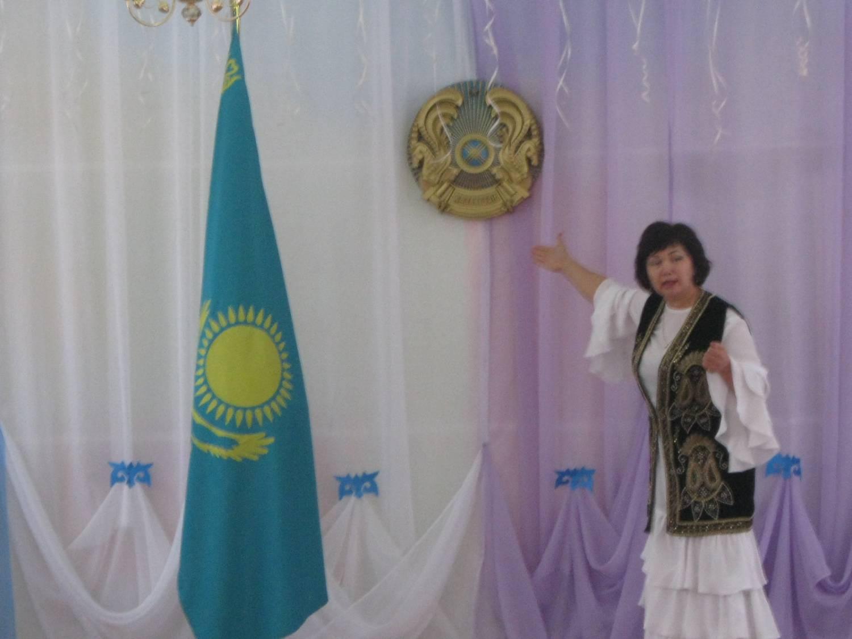 презентация на тему:день независимости в казахстане